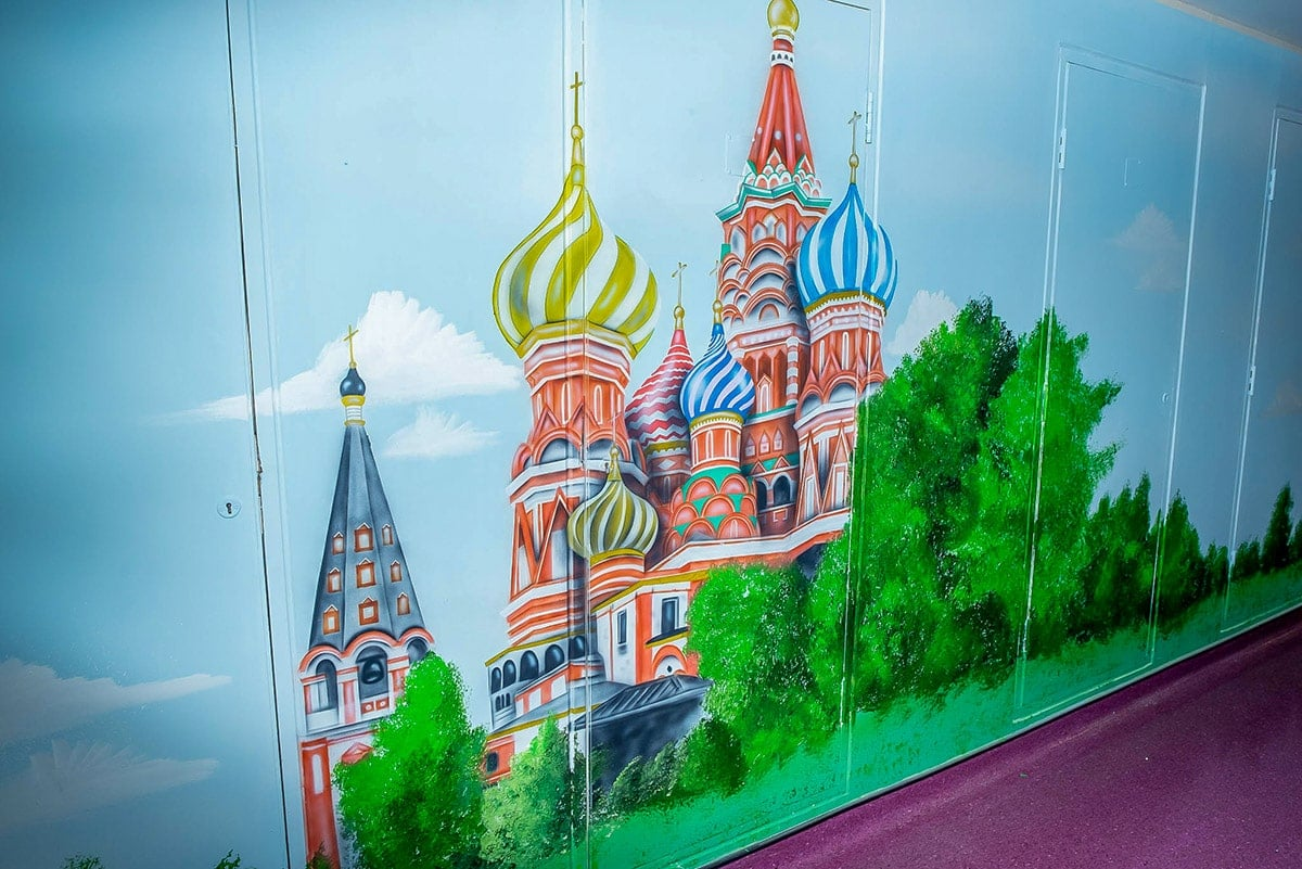 Moscow wall mural painted on the wall